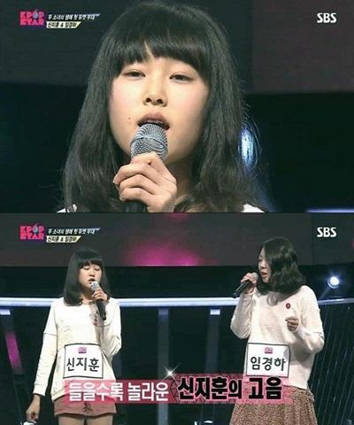 6일 방송된 SBS < K-POP 스타2 >의 한 장면
