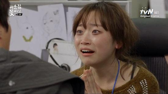 tvN <이웃집 꽃미남> 1화와 2화에 출연한 배우 김슬기
