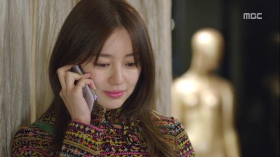 MBC 수목드라마 <보고싶다>에서 수연 역을 맡은 배우 윤은혜