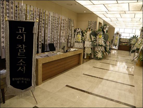 '한두레' 상조 활동은 2010년 12월 고 리영희 선생 장례식을 통해 공식적으로 시작됐다
