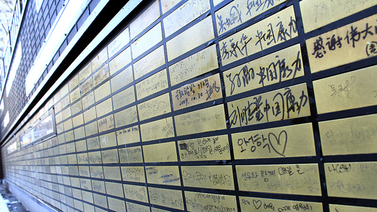 정율성 거리전시관에 있는 동판 방명록엔 연인들의 애교어린 방명록과 함께 일부러 광주를 방문한 중국인들의 방명이 눈에 많이 들어온다.