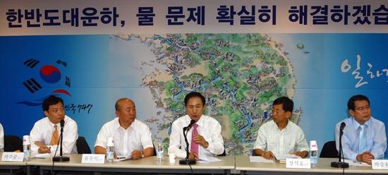 지난 2007년 6월 17일 당시 이명박 서울시장이 서울 대방동 여성플라자에서 열린 한반도 대운하 설명회에서 대운하 자문단 교수들과 함께 기자들의 질문에 답하고 있다.