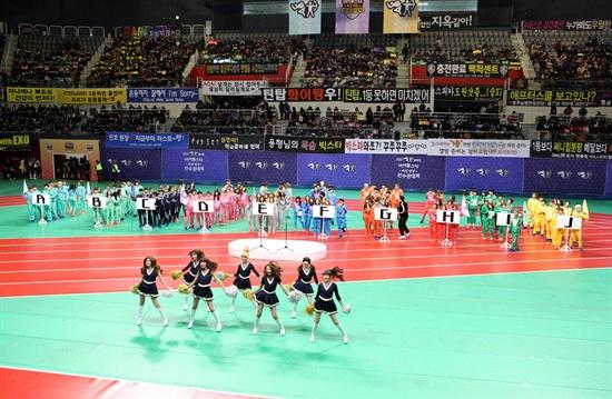 28일 경기도 고양 실내체육관에서 열린 <아이돌스타 육상, 양궁 선수권대회> 당시 모습