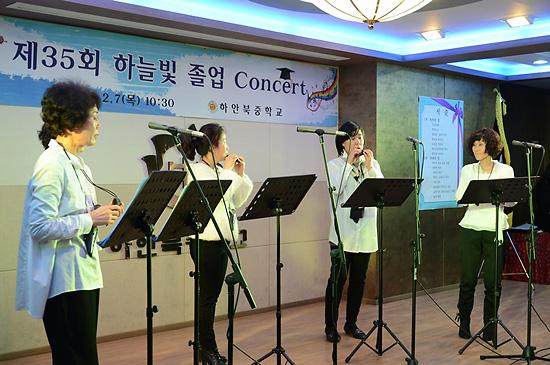 오카리나 학부모인 엄마들이 졸업을 축하하는 오카리나 중주를 연주하고있다
