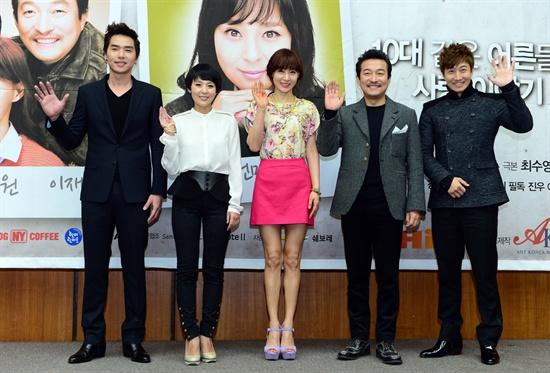 KBS 2TV 새 시트콤 <일말의 순정> 제작발표회가 13일 오후 2시 여의도 KBS 신관 국제회의실에서 열렸다.