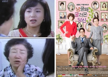 2000년대 드라마는 고부 간의 갈등과 화해를 다룰 뿐 아니라, 시어머니가 약자로 등장하는 등 변화하는 시대상을 반영했다.