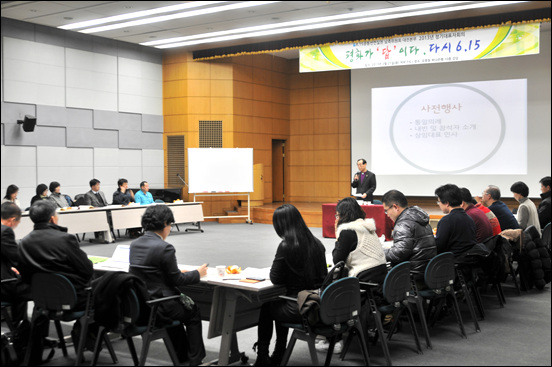 6.15공동선언실천 남측위원회 대전본부는 2월 21일 오류동 하나은행 10층 강당에서 2013년 정기대표자회의를 개최했다.