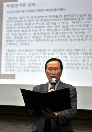 특별결의문을 낭독하고 있는 대전충남목회자정의평화실천협의회 이상호 목사