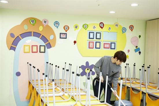 EXO-K의 디오가 이든아이빌 식당을 청소하고 있다.