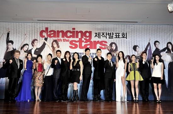 MBC 예능 프로 <댄싱 위드 더 스타3>의 출연진들.