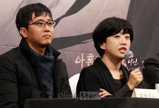 5일 오후 서울 논현동의 한 호텔에서 열린 tvN월화드라마 <나인:아홉번의 시간여행> 제작발표회에서 송재정 작가가 시간여행에 대한 기자의 질문에 답하고 있다. 왼쪽은 김병수PD.