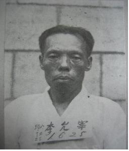 동우회 사건으로 서대문형무소에 수감된 시기의 이윤재 독립운동가 이윤재 모습