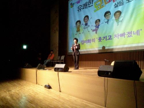 3.8세계여성의날 기념 한국여성대회 전야제 문화행사에서 김미화씨가 토크 콘서트를 하고 있다.