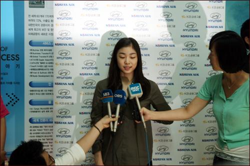 2011년 8월 31일 출국 기자회견