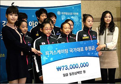 김연아·아이유, 국가대표 피겨스케이팅 선수들에게 7300만 원 장학금 전달.
