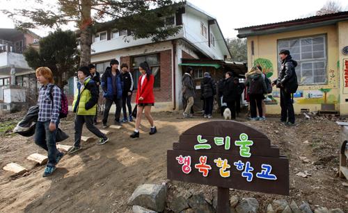 느티울 행복한 학교 학생들이 금요일 수업을 마치고 각자 집을 향해 돌아가고 있다. 느티울 학교 학생들은 공동체 생활을 하며 격주로 집에 간다.