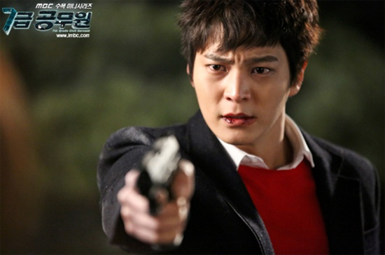 MBC 수목드라마 <7급 공무원>의 한 장면