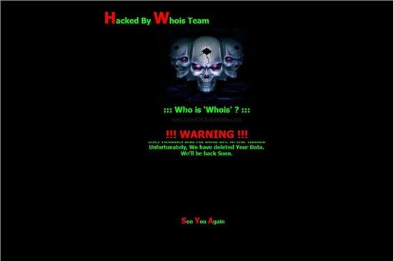 '후이즈'라는 정체불명의 해커팀은 KBS, MBC, YTN과 신한은행 전산망 마비를 자신들이 했다고 주장하고 있다. 사진은 한 트위터리안이 '회사 사이트가 해킹당했다'고 올린 것.