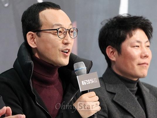 <아이리스2> 제작발표회에서 표민수 PD가 작품소개를 하고 있다.