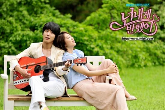 표민수 감독이 연출했던 MBC <넌 내게 반했어>(2011)