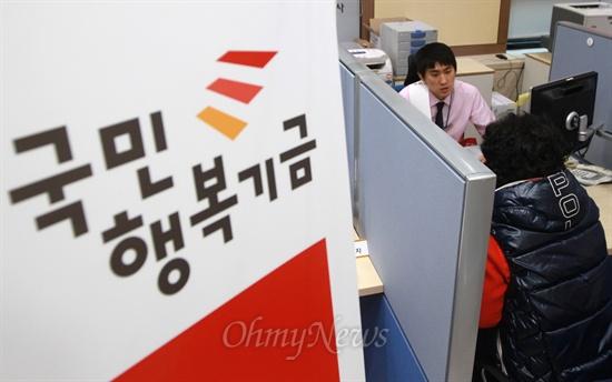 국민행복기금 상담 받는 시민들 채무불이행자의 신용회복지원 및 서민의 과다채무부담을 완화하기 위한 국민행복기금이 공식 출범한 29일 오전 서울 강남구 한국자산관리공사 국민행복기금 창구에서 시민들이 상담을 받고 있다.