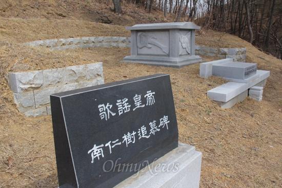 진주시 하촌동 마을 뒷산에는 친일파인 남인수의 묘소가 '가요 황제 남인수 추모비'와 함께 있다. 옛날에는 마을에서 2km 가량 떨어진 곳에 묘소가 있었는데, 2012년 6월 이장했다.