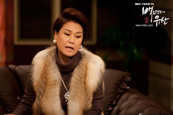 MBC 주말드라마 <백년의 유산> 중 한 장면