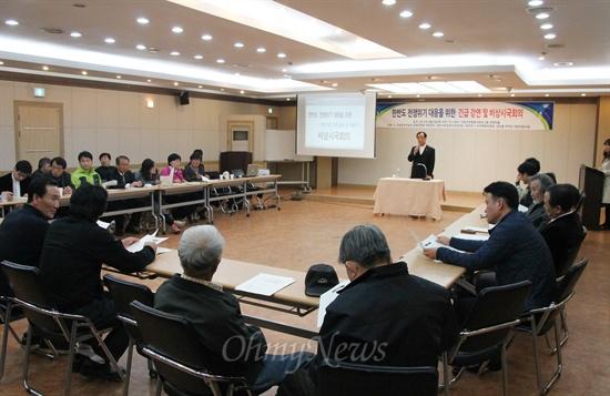 대전지역 각계 원로 및 대표자들은 4일 밤 대전 기독교연합봉사회관에서 한반도 전쟁위기 대응을 위한 비상시국회의를 열었다.