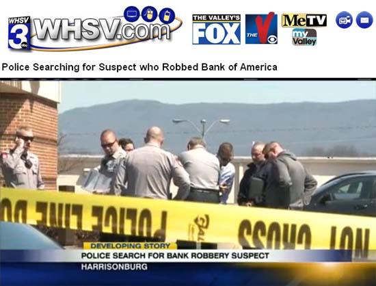 강도사건이 발생한 은행 앞에서 수사를 벌이고 있는 경찰.