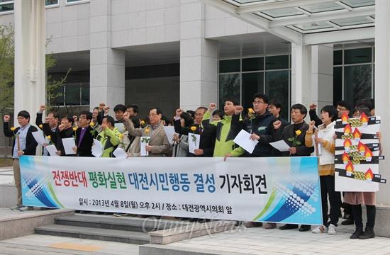 대전지역 49개 단체가 참여하는 '전쟁반대 평화실현 대전시민행동'이 8일 오후 대전시의회 앞에서 출범기자회견을 열고 있다.
