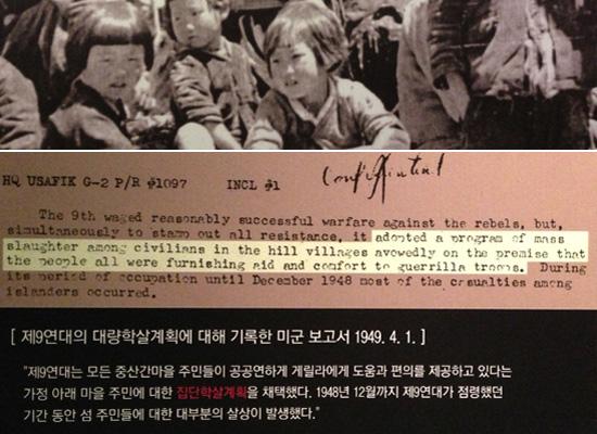 1948년 무장대와 토벌대가 무력충돌하는 과정에서 수많은 제주 주민들이 희생당한 제주4·3은 한국현대사에서 한국전쟁 다음으로 인명피해가 큰 사건으로 꼽힌다.