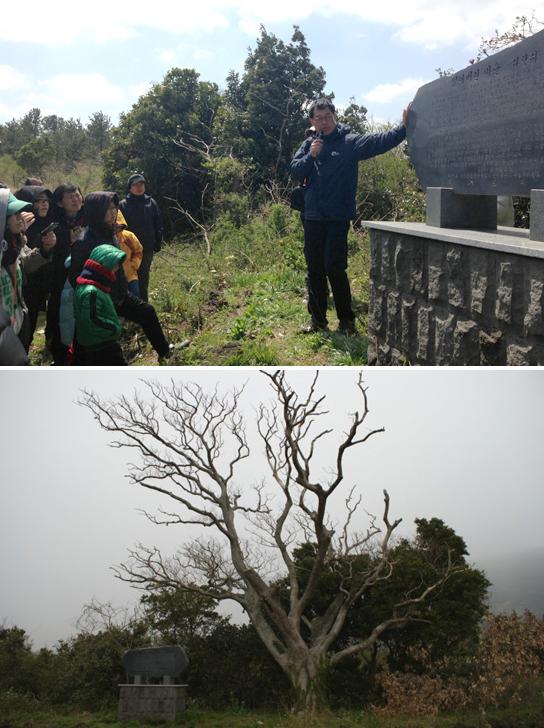 곤을동, 어우늘, 리생이, 드르구릉 등 아름다운 우리말 이름을 가졌던 중산간지대 마을들이 4.3이후 복구되지 못하고 있다. '잃어버린 마을'은 4.3 당시 마을을 지키던 팽나무와 표지석만 남아 있는 데가 많다.