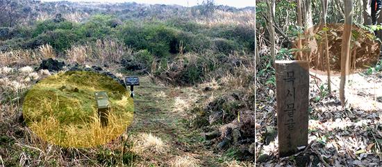 표시된 부분이 각각 다랑쉬굴과 목시물굴. 4.3유적지는 표지석만 있을 뿐 별다른 보존장치 없이 노천에 그대로 방치돼 있어 유실 위험이 높다.