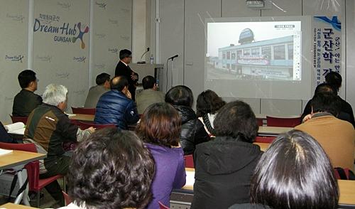 김민영 교수와 수강생들이 군산선 마지막 통근열차 영상을 감상하고 있다.