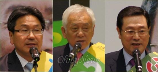 민주통합당 당대표 후보인 강기정, 김한길, 이용섭 후보(좌로부터)