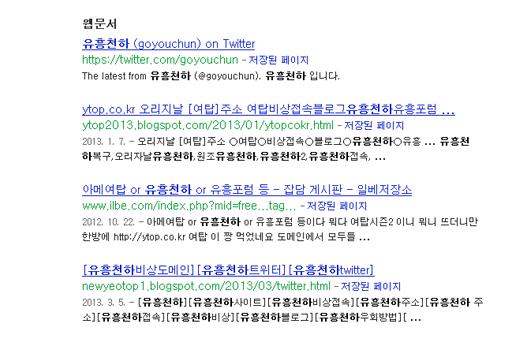 한국 남성 둘 중 한 명은 성구매를 한다는 통계수치를 증명하듯 인터넷에는 다양한 온라인 성구매자 사이트들이 성황리에 운영되고 있다.  사이트를 구성하는 자들은 대체로 성매매 업소 관계자와 성구매자이다.