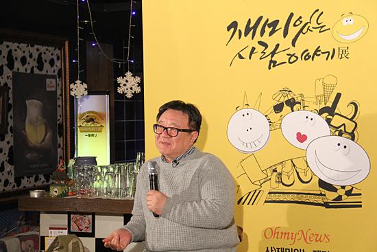 '재미있는 사람이야기전' 두 번째 주인공인 대중음악평론가 강헌씨.