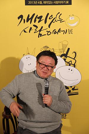 재미있는 사람이야기전 두 번째 주인공인 대중음악평론가 강헌씨