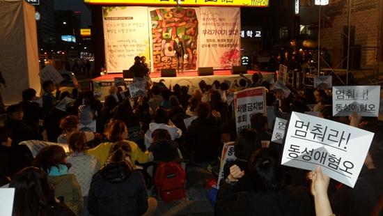 """""""나는 차별이 아닌 사랑을 원한다"""" 오후 7시 추모제 행사 현장. 이날 시민들은 차별금지법 제정을 요구하고 성소수자 혐오에 반대하는 피켓을 들고 참여했다."""