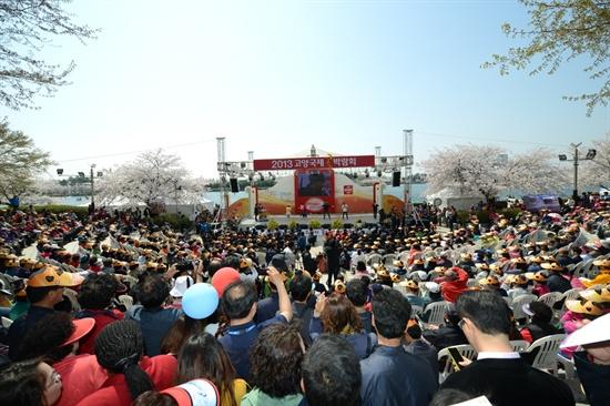 2013 고양국제꽃박람회가 호수공원 일대에서 열리고 있다.
