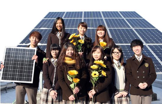 햇빛발전소 설립을 위한 준비.