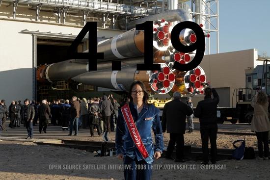 송씨가 제작한 인공위성 발사 포스터. '4.19'라는 발사 날짜와 함께 정면에 서 있는 송씨 뒤로 로켓이 보인다.