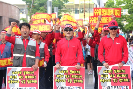 파업을 벌이고 있는 민주노총 공공운수노동조합 화물연대본부 경남지부 소속 택배기사들이 14일 저녁 창원 분수광장에서 열린 '차별철폐 대행진'에 참석해 구호를 외치고 있다.