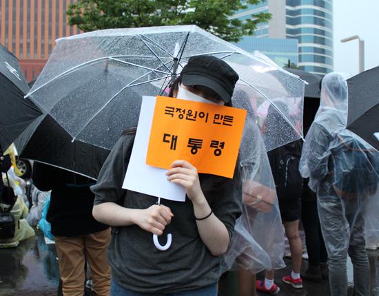 서울역 모인 여자들, 왜 국정원 수사 요구할까