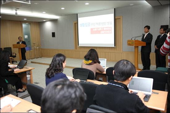 성북구는 저임금 노동자가 최소한 인간다운 삶을 영위할 수 있도록 노원구와 생활임금제도를 도입했다. 사진은 공동기자회견 모습