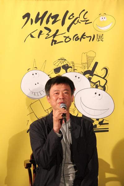재미있는 이야기 전 여섯 번째 시간의 주인공은 문화정책기획자 김종선씨다.