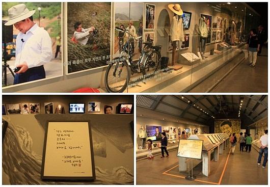 노무현 대통령 추모의 집에는 각종 유품과 사진, 기록물들이 전지돼 있다. 5월 31일까지 추모특별전시 '노무현을 쓰다'가 열리고 있다.