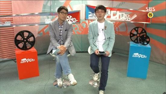 <금요일엔 수다다>는 토요일 새벽 1시에 SBS에서 방영된다.