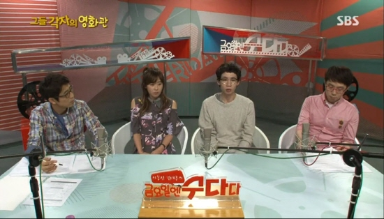 첫 방송에서는 최근 개봉작 <미나 문방구>의 두 주인공 최강희, 봉태규 씨가 출연했다.