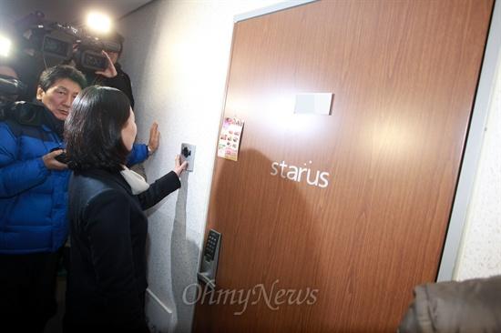2012년 12월 11일 오후 불법선거운동 의혹을 받고 있는 서울 서초동 한 오피스텔에서 권은희 수서경찰서 수사과장이 수차례 벨을 누르며 문을 열어 줄 것을 요청하고 있으나, 국정원 여직원이 문을 잠근 채 버티고 있다.